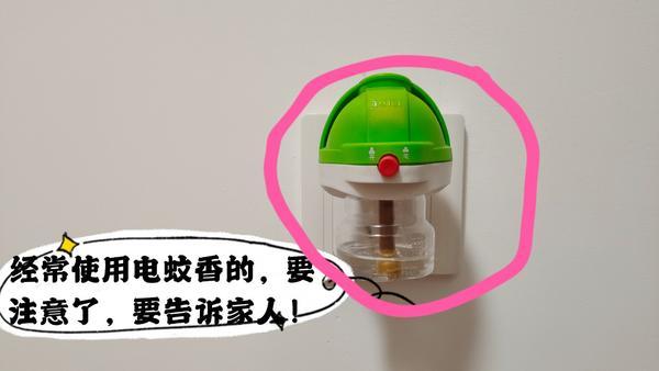 电蚊香插上电就很热正常吗,电蚊香很烫会不会爆炸