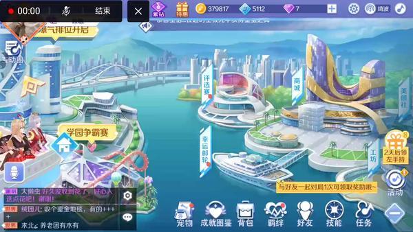 QQ炫舞时装刊微信领礼包怎么领及装刊微信领礼包活动地址