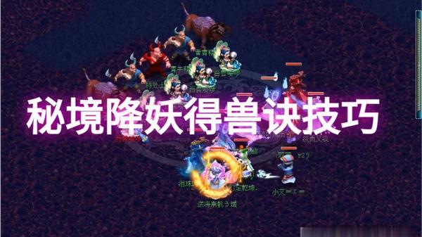梦幻西游高级押镖怎么玩与任务奖励分享
