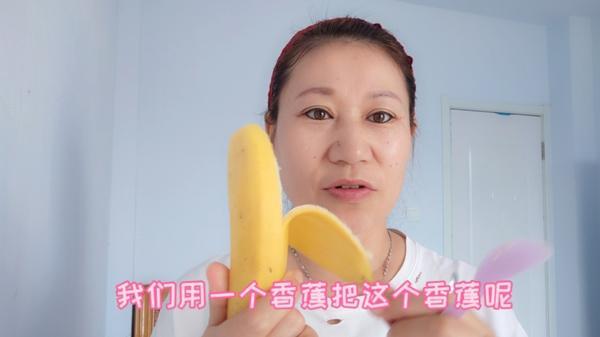 香蕉敷脸的功效与作用,香蕉直接敷在脸上好吗