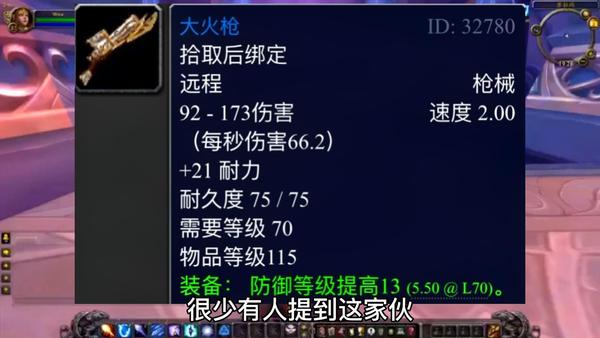 征途口袋版后期玩家装备提升方式介绍