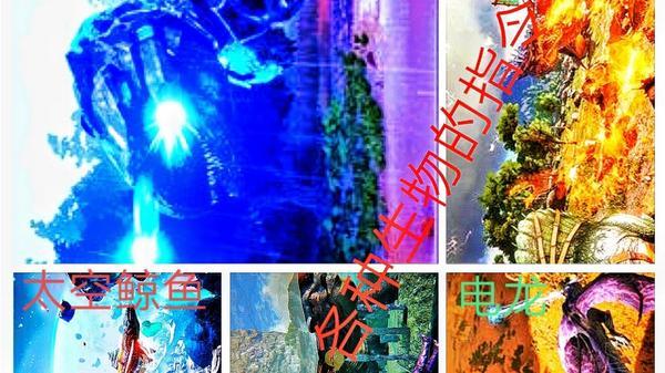 方舟:生存进化-菜单中文翻译 菜单汉化一览
