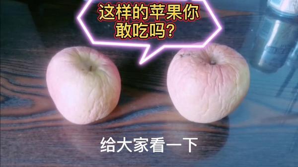 苹果常温一般能放多久,苹果放久了还能吃吗