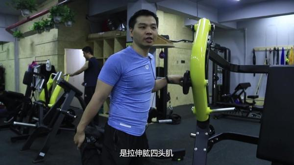 跑步后大腿肌肉酸痛还能继续跑吗,如何缓解跑步后出现的酸痛感
