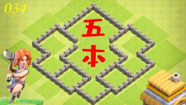 部落冲突五本及之前的防御思路解析攻略
