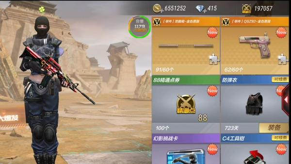 幻想三国志4——偷窃宝箱可以得到的秘密装备和武器