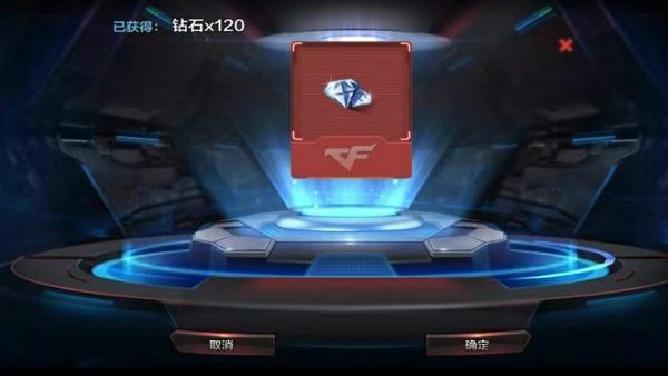 权力的游戏手游获取钻石的正确姿势