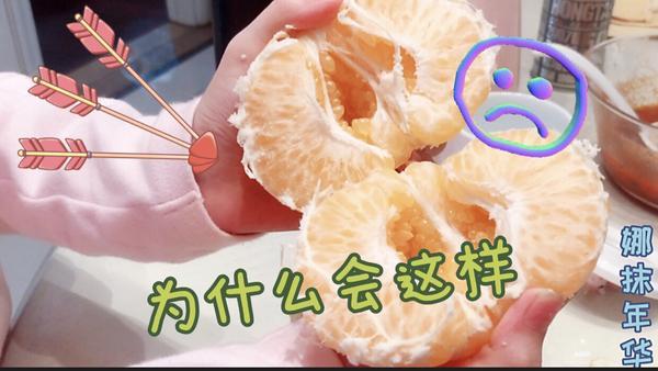 粑粑柑放几天会不会甜,买的粑粑柑太酸怎么办