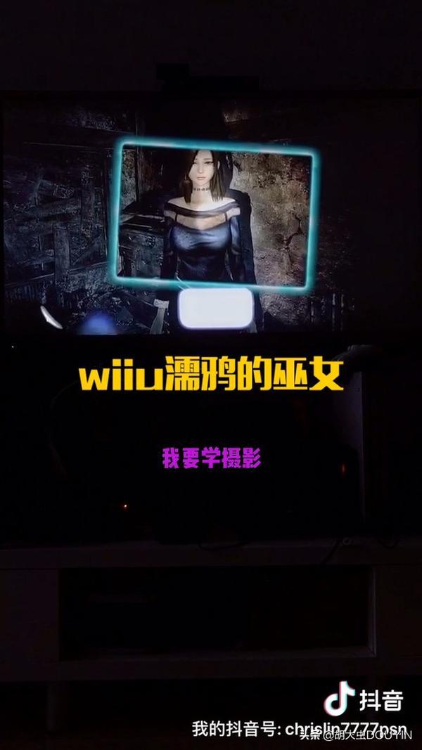 恐怖经典续作《零:濡鸦之巫女》FAMI通扫描图曝光