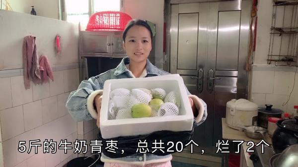 青枣子孕妇能吃吗,青枣什么人不能吃