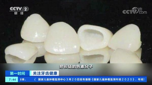 用牙贴后牙齿酸,用完牙贴后酸痛怎么办,贴牙贴牙酸