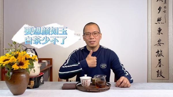 女人喝白茶的好处和坏处,喝白茶可以减肥吗