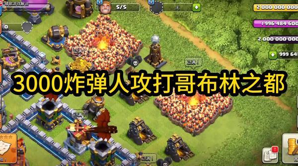 不思议迷宫挑战迷宫拆除10个哥布林炸弹攻略 哥布林炸弹怎么解除