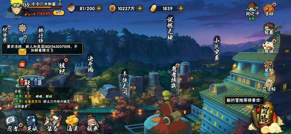 下一站江湖三绝剑气怎么获得 三绝剑气获取攻略