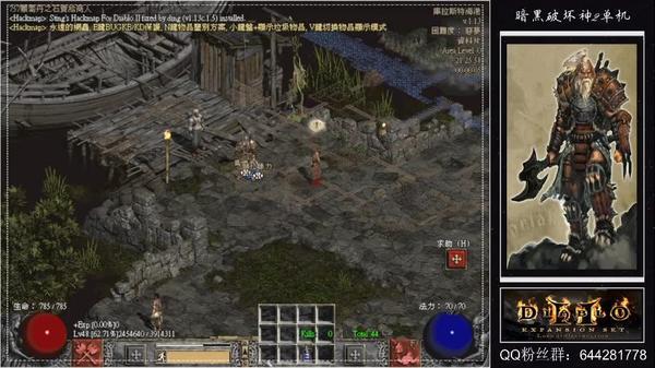 《暗黑破坏神3》恶魔猎手削弱后SOLO炼狱ACT3的build及打法