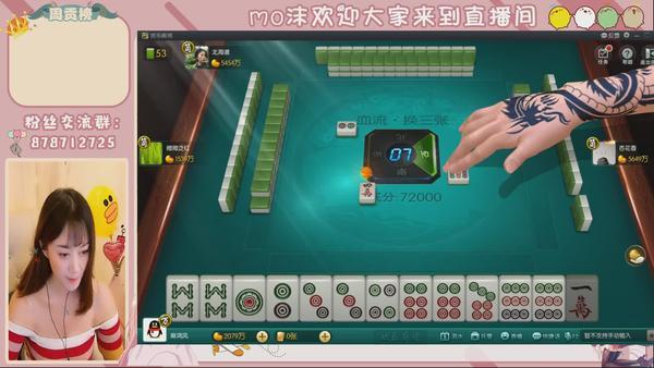 QQ游戏欢乐麻将98麻将节狂欢送好礼