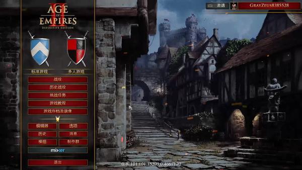 帝国时代3普鲁士怎么玩 电脑快攻心得分享
