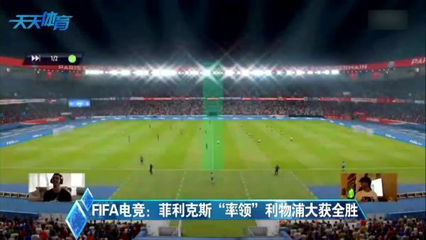 FIFA15金卡介紹之安德烈·孔西利