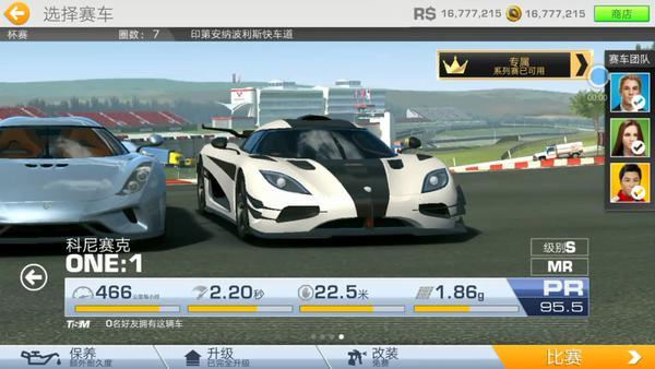 真实赛车3htcone运行效果视频