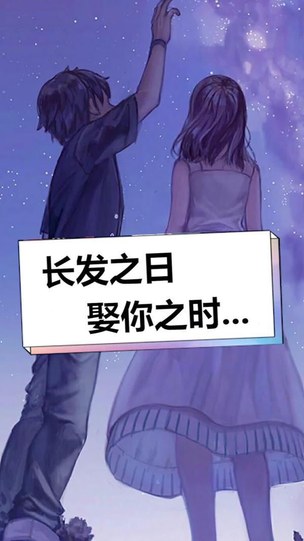 朱颜青丝黄衫 瑕动流光《仙剑5前传》再曝轻灵女主角