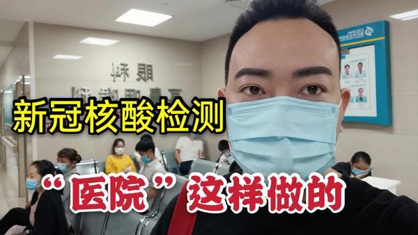 做核酸检测感冒有影响吗,核酸检测可以吃感冒药吗