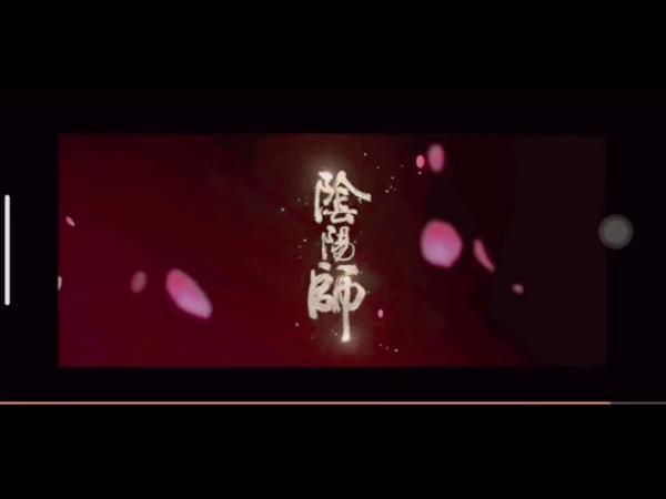 声控召唤 第二季阴阳师广播剧配音大赛来袭