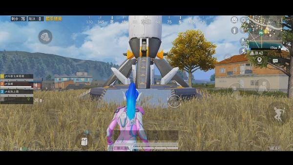 和平精英火箭少女101空降hy 猛男护卫队守护