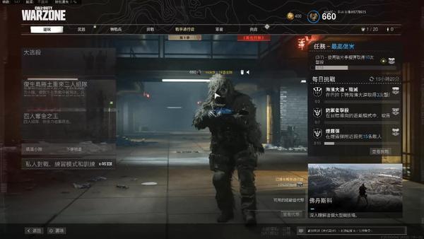 战争雷霆画面怎么设置 游戏内画面设置在哪