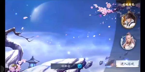 邪域战灵——组队系统