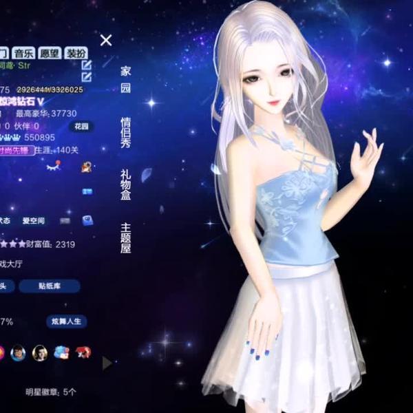 QQ炫舞设计师生涯网吧战斗SSS搭配 第125关网吧战斗SSS搭配指南