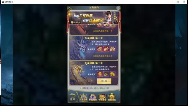 斗罗大陆h5龙神秘宝活动攻略合集:龙神秘宝玩法奖励一览[多图]