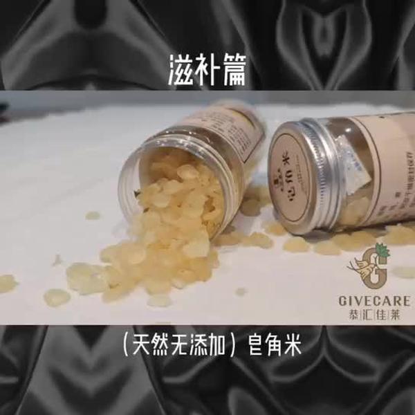 皂角米能用热水泡大吗,皂角米一般需要泡多久