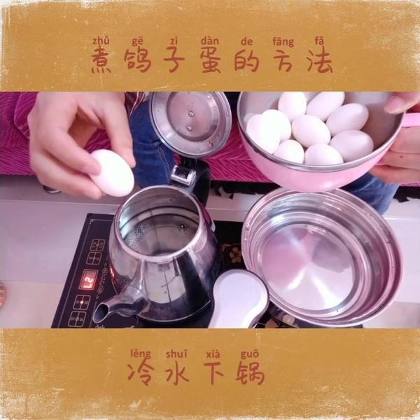 鸽子蛋蒸不凝固能吃吗,鸽子蛋怎么蒸才凝固