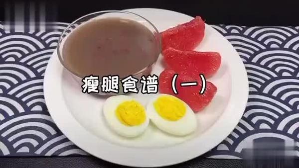 喝红豆豆浆能减肥吗,红豆豆浆会发胖吗