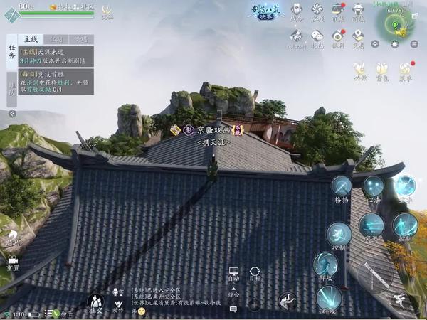 天涯明月刀手游襄州地图推出时间介绍
