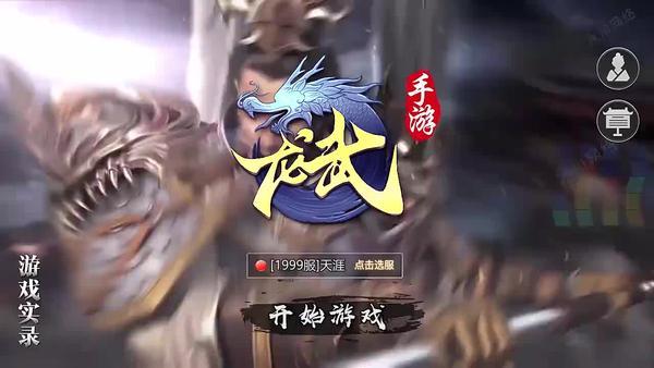 《龍武》11.13新資料片奪寶公測  古墓開神兵降