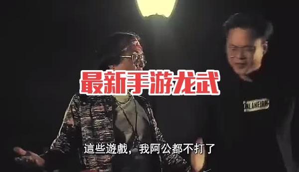 《龙武》九月首服开启 三大PK玩法战放激情