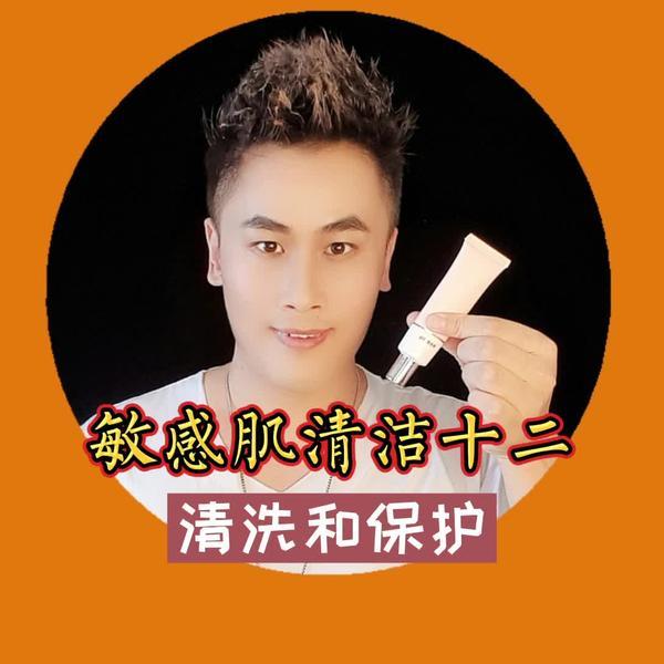 用盐洗脸后脸火辣辣的是什么原因,用盐洗脸之后脸上刺痛