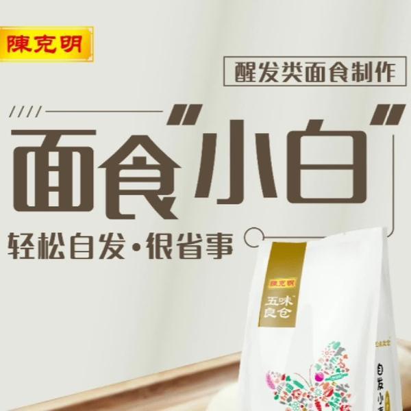 小森生活小麦粉怎么获得 小麦粉获得方式介绍