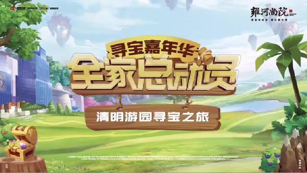QQ炫舞时尚嘉年华寻宝之路3第1关未尽的旅途S搭配图攻略