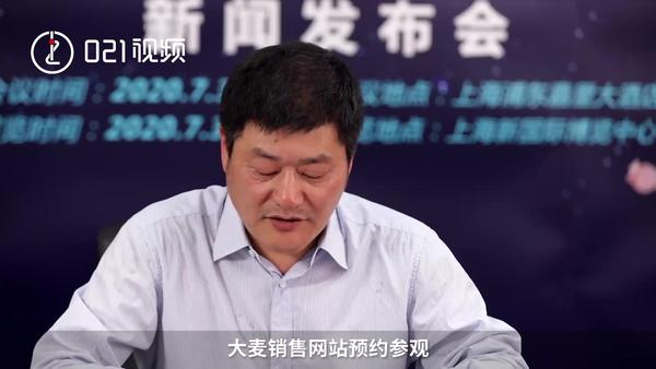 """""""使命""""来临!上海臻游确认参加ChinaJoy"""
