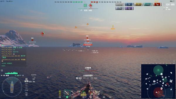 战舰世界驱逐舰怎么样 驱逐舰定位玩法攻略