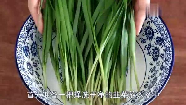 能用韭菜水洗外阴吗,外阴清洗的误区有哪些