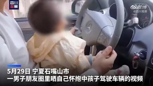 因直播时有不当言论 香锅被官 方罚款