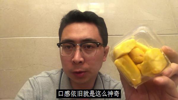 菠萝蜜打开后怎么保存,剥好的菠萝蜜可以冷冻保存吗