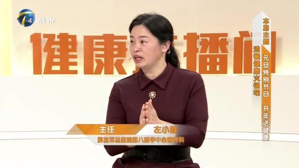 怎样吃火锅健康,冬季吃火锅应注意搭配