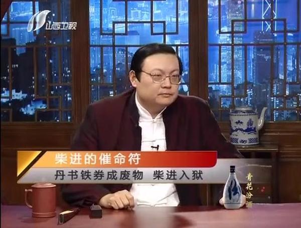 全民水浒小说背景介绍 柴进篇