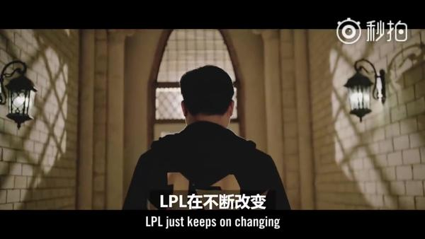 特殊時期的LPL七周年:電競向前