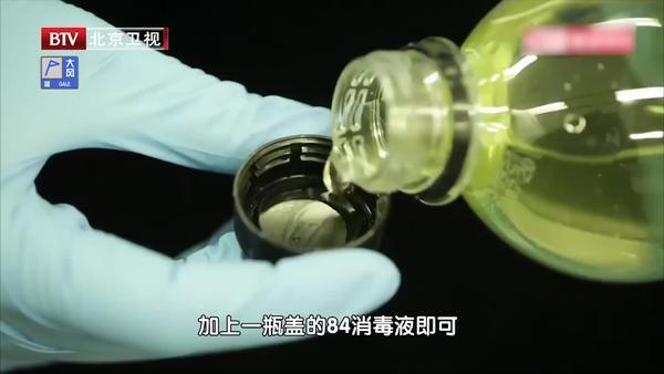 84消毒液比例怎么配水,84消毒液对人体有害吗