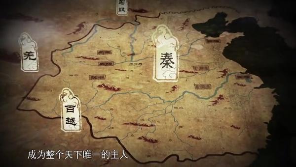 楚留香从中国上古到秦始皇统一中国公元前221年期间的文学叫做什么文学